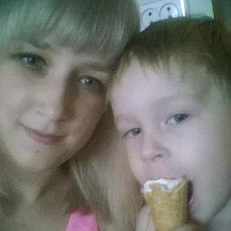 Наталья, 29 лет, Лесосибирск