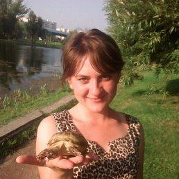 Галина, 23 года, Ростов