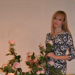 Наталья, 29 лет, Александрия