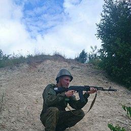 Павел, 26 лет, Троицк