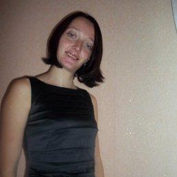 Татьяна Циберман, 30 лет, Белгород-Днестровский