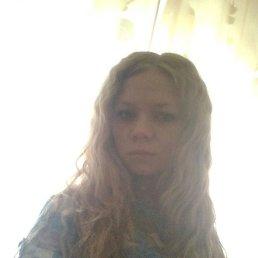 Анастасия, 27 лет, Сургут
