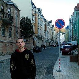 Віталій, Тальное, 28 лет