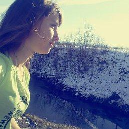 Анастасия, 20 лет, Ермаковское