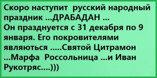 Валюша - 13 декабря 2015 в 18:59