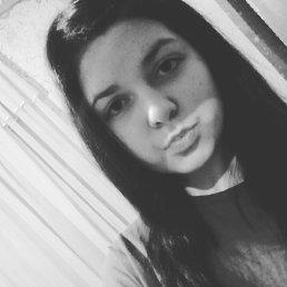 Яна, 20 лет, Арбузинка