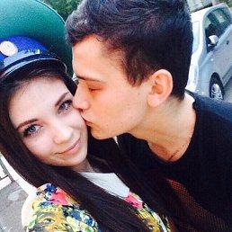 Юлечка, 24 года, Краснознаменск