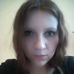 Dasha, 30 лет, Макеевка