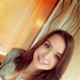 Валерия, 24 года, Наро-Фоминск