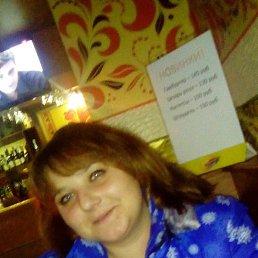 Елена, 28 лет, Можайск