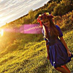 Екатерина, 20 лет, Ковылкино