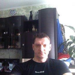 Алексей, 45 лет, Дубна