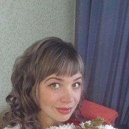 Ангелина, 29 лет, Хабаровск