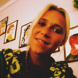 Анастасія, 20 лет, Борислав
