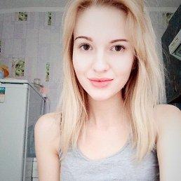 Вера, 24 года, Лесосибирск
