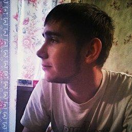 Евгений, 23 года, Кировский