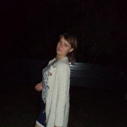 Танюшка, 26 лет, Зимовники