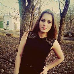 Юля, 19 лет, Днепродзержинск