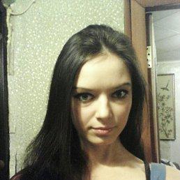 Кристина, 24 года, Ростов
