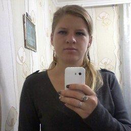 Люся, 29 лет, Ахтырка