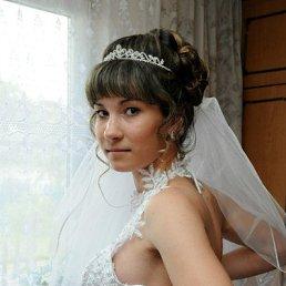 Ирина, 29 лет, Рославль