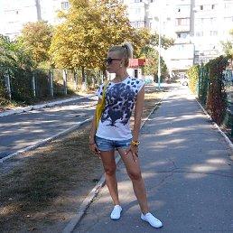 Евгения, 35 лет, Южное