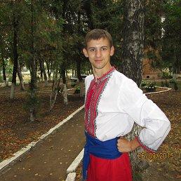Андрей, 28 лет, Могилев-Подольский