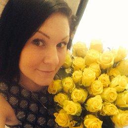Зинаида, 36 лет, Ижевск