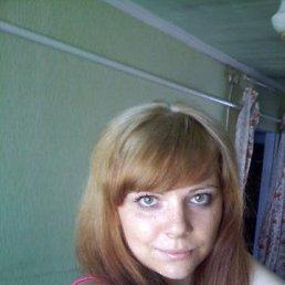 Наташа, 24 года, Красноярск