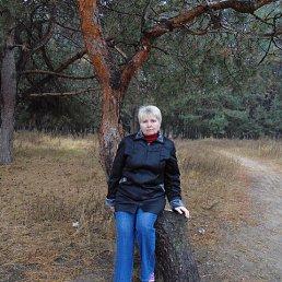 Татьяна, 59 лет, Днепродзержинск
