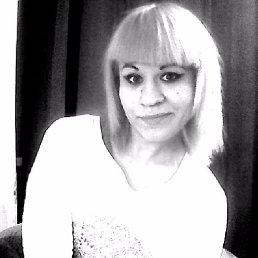 Юлия, 26 лет, Усолье
