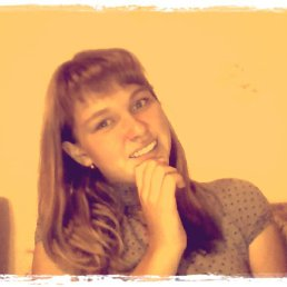 Юлия, Александрия, 20 лет