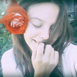 Дарья, Краснореченское, 20 лет