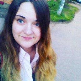 Александра, 27 лет, Зеленоград