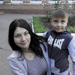 Диана, 20 лет, Красноармейск