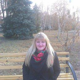 Аленка, 26 лет, Краснокутск
