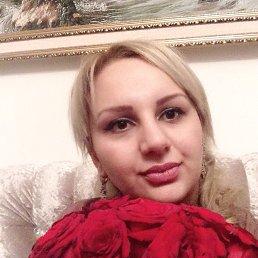 Блонди, Аргун, 30 лет