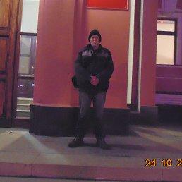 Дима, 20 лет, Снежинск