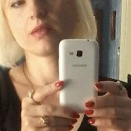 Lina, Радомышль, 43 года