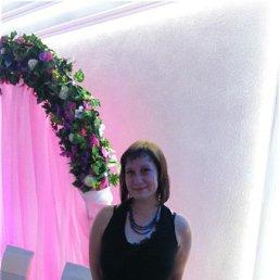 Светлана, 29 лет, Кыштым