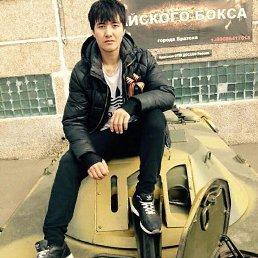 Чынгызбек, 25 лет, Мулино