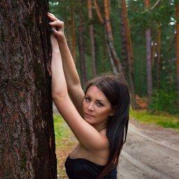 Иришка, 27 лет, Дзержинск