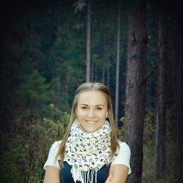 Anastasia, 25 лет, Зеленоград