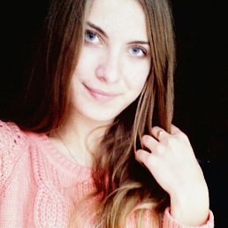 Зоряна, 24 года, Теребовля