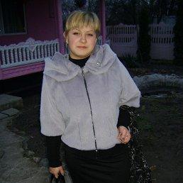 Олександра, 25 лет, Белая Церковь