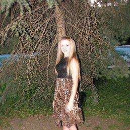 Лилия, 25 лет, Ставрополь