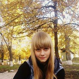 Ольга, Петровское, 21 год