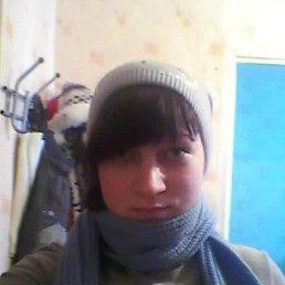 Иришка, 28 лет, Новая Ляля