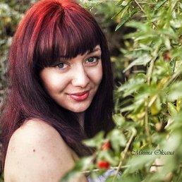 Екатерина, 29 лет, Каменск-Шахтинский