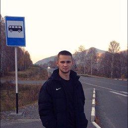 Артём, 24 года, Майна